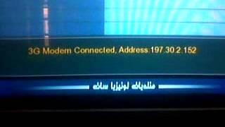 SR_1000_hd+3g_orange_tn( puce telecom ).3GP 01:13
