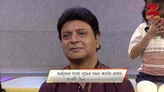 Home Minister Bouma - Episode 32 - December 30, 2016 - Best Scene