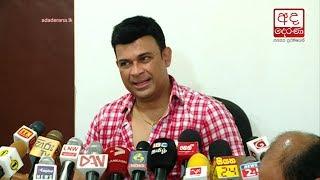 Ranjan Ramanayake claims a cricket bigwig attempted to bribe him