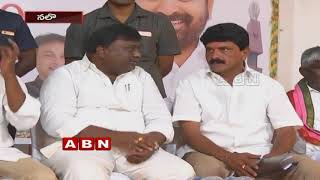 Internal Clashesh between TRS Leaders in Nalgonda | Inside