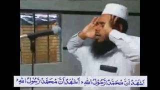 Azan by Q Md Mamunur Rashid- Ever heard- এত সুন্দর আযান যে, শুনে মন ভরে যায়
