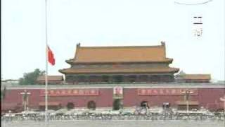 China Begins National Mourning 举国默哀三分钟