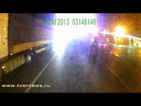 В Тверской области на трасе сбили человека