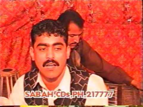Pashto Song Lal Qalandar video