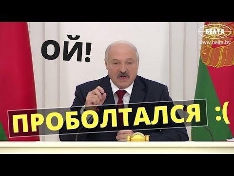 Секреты Лукашенко: декрет №3, зарплаты, счастье... НУ И НОВОСТИ в Беларуси! #24