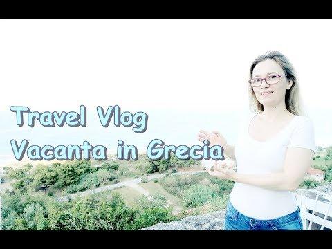 Travel Vlog Grecia Halkidiki