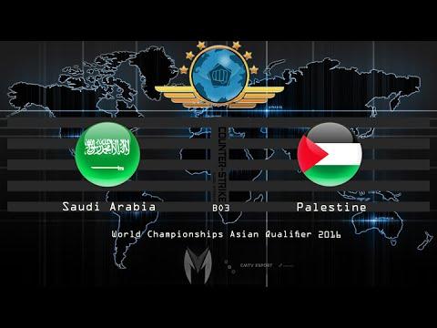 CS:GO - Palestine vs  Saudi Arabia - BO3 - The World Championships 2016 Asian Qualifier  24-06-2016