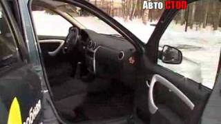 Тест-драйв Renault Logan (Часть 2)