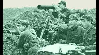Giải mã hồ sơ mật học giả Trung Quốc nói gì về  cuộc bảo vệ biên giới phía bắc 1979 của Việt Nam
