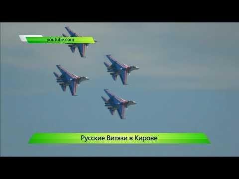 ИКГ Русские Витязи #6