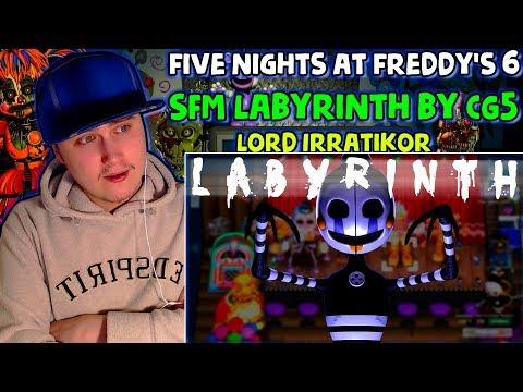 [FNAF 6 SFM] Labyrinth by CG5   Reaction