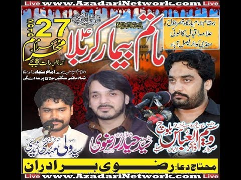 Live Majlis 27 Muharram 2018 Mandi Kowater Faisalabad