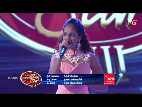 Dream Star Season 07 | Final 24 ( 01st Group ) H.D.S. Sandeepani ( 12 - 08 - 2017 )