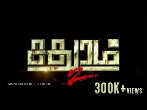 Sadhuram 2 - Official Trailer | Girishh Gopalakrishnan | Suma