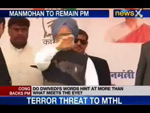 Janardhan Dwivedi : Manmohan Singh to remain PM till 2014