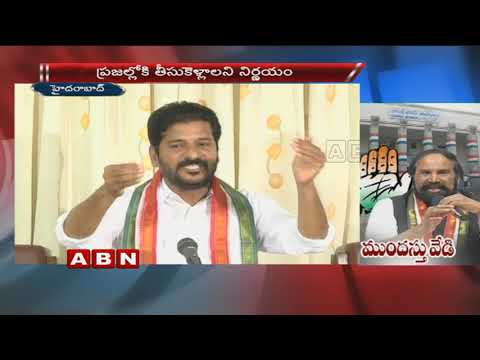 TPCC Senior leaders to meet at Gandhi Bhavan over Early Polls
