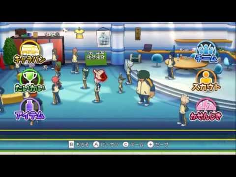 Inazuma Eleven Go Strikers 2013 Ep 25: Mlg!!!!!!! video