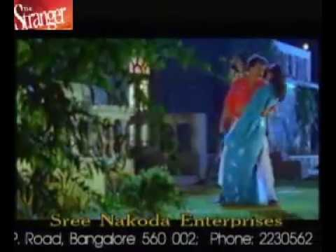 Ravi bhanupriya hot song