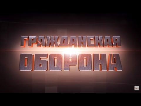 Гражданская Оборона, Егор Летов - Цыганская