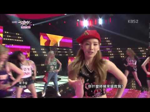 【hd繁中字】130705 少女時代 Snsd - I Got A Boy  Music Bank 年中結算 video