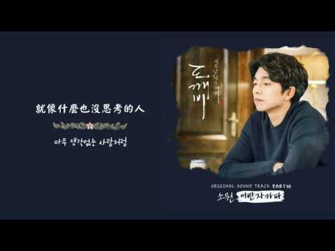 Download  URBAN ZAKAPA  Wish  OST10