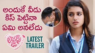 Lovers Day Latest Trailer   Priya Prakash Varrier   2019 Latest Telugu Movies   Telugu FilmNagar