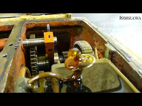 Система смазки передней бабки ОТ 5