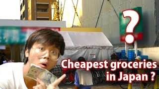How I save money in Japan | Life in Japan
