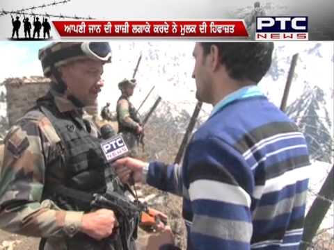 LOC | Indian Army kashmir Border Security