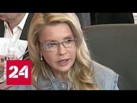 Жители Львовской области потребовали вернуть Януковича