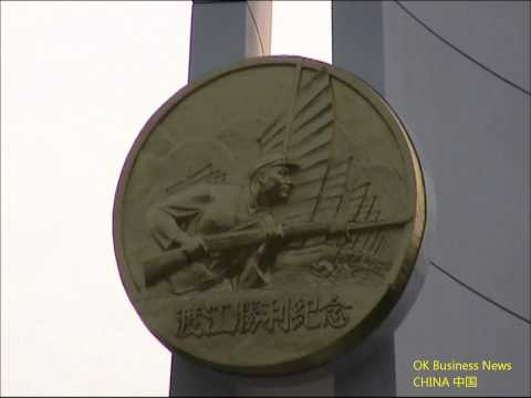 Nanjing Crossing the River Victory Monument Yangtze capture by Red Army 南京 渡江胜利纪念碑