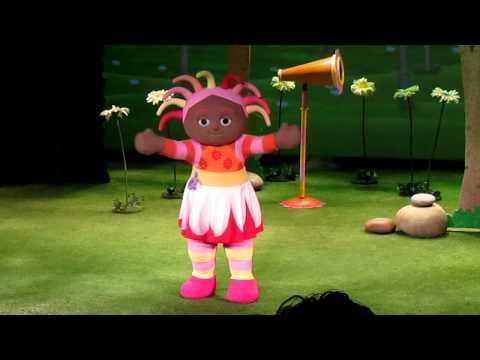 Ana Lucia Rosenquist Diaz - Upsy Daisy! video