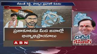 Reasons Behind Congress Senior Leaders Defeat in Polls | Revanth Reddy | DK Aruna | Jana Reddy