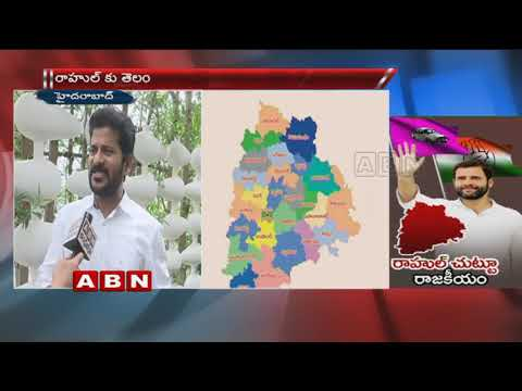 All Set for Rahul Gandhi's Telangana tour | Revanth Reddy face to face with ABN