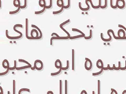 اهانه مجبور انساك من قبل سمو قاهرهم