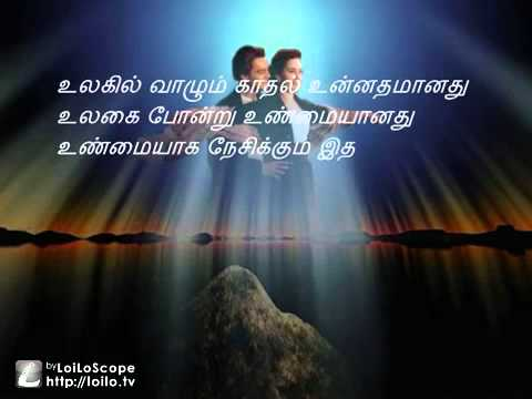 Tamil Sad Song Kathal Vanthum Ramesh Jivi.3gp video