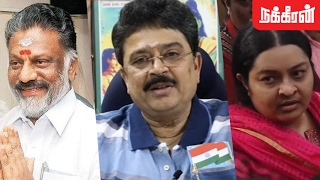 If Deepa join hands with OPS ? SV Sekar's Opinion