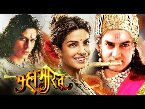 Rs 1000 Cr Mahabharata - Bollywood Dream Cast - Shahrukh Khan, Aamir Khan, Priyanka Chopra thumbnail