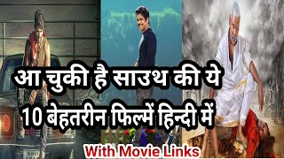 Top 10 New Best South Indian Movies In Hindi Dubbed || Filmy Dost
