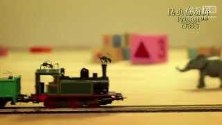 Funny For Kids: MINUSCULE. HD Chuggington, Tomy.