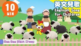 【英文兒歌】baa baa black sheep 黑綿羊咩咩叫|English Songs for Children|nursery|rhyme|童謠|YOYO