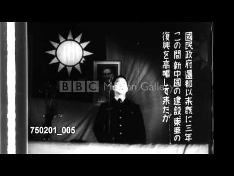 (珍貴片段)1943年1月9日,汪精衛在南京宣布對英美宣戰並發表講話,並有南京和上海市民支持參戰的橫額