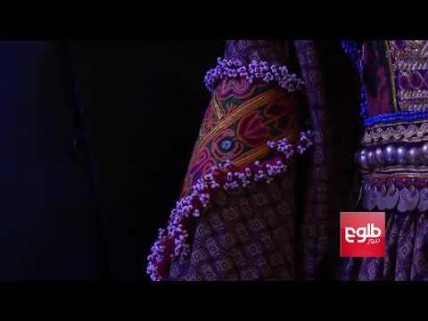 Afghani dress designe by saeed