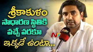 AP IT Minister Nara Lokesh at Titli Cyclone Affected Area | Face to Face | NTV