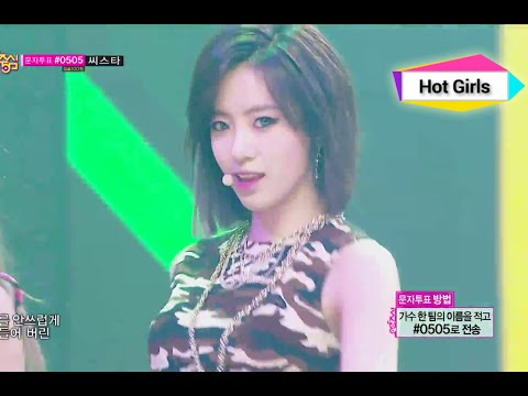 T-ara - Sugar Free, 티아라 - 슈가 프리, Music Core 20140920 video