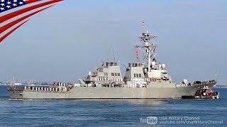 【ネームシップ】イージス駆逐艦アーレイ・バーク(DDG-51)の出港