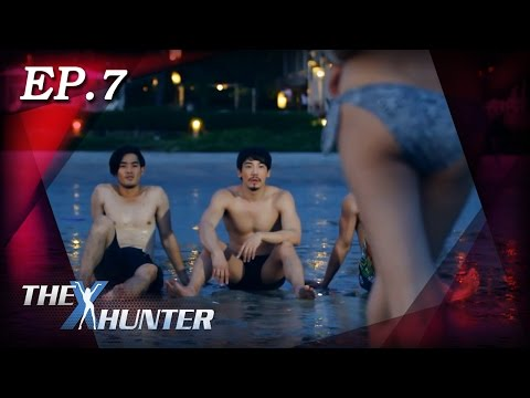 The X Hunter : Sexy Series Ep.7 video