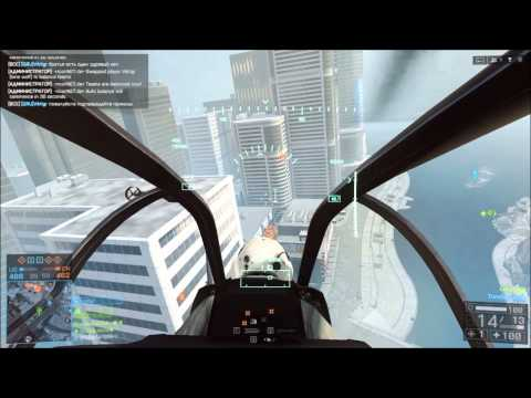 "Battlefield 4 игра на вертолёте  AH-1Z Viper / карта ""осада шанхая"""