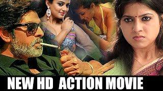 Latest Malayalam Dubbed Movie | Jagapati Babu | Priyamani | Action Movie