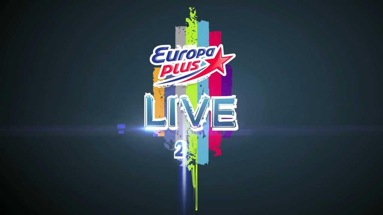 Europa Plus Live 2015
